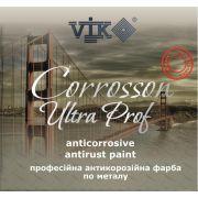 Профессиональная краска по металлу ULTRA PROF Corrosion черный матовый 2 кг