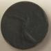 Гумова фарба універсальна (чорний) 1,2 кг VIKING
