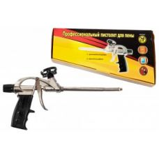 Профессиональный пистолет для пены черная ручка ZYP