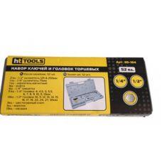 Набор ключей и головок торцовых,  52 ед HT-Tools